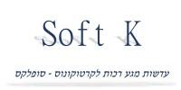 עדשות מגע רכות לקרטוקונוס סופט קיי (Soft K)