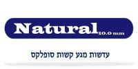"""עדשות מגע קשות נטורל Natural לקרטוקונוס ד""""ר ניר ארדינסט"""